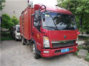 出售箱式货车