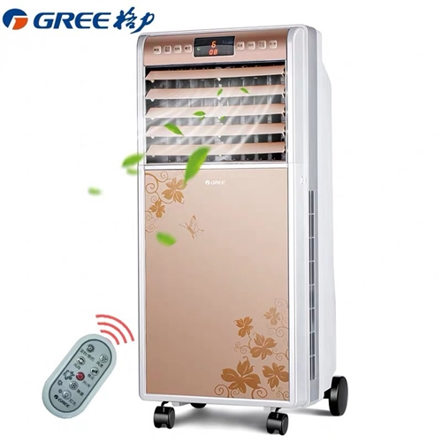 格力空调扇冷热两用的、去年买的999,要出远门贱卖400 带遥控八个挡