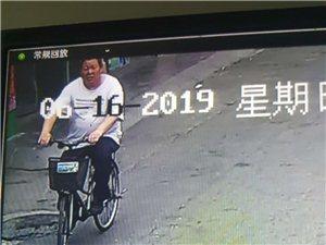 网友爆料:汝州一男子骑车撞人后逃逸……