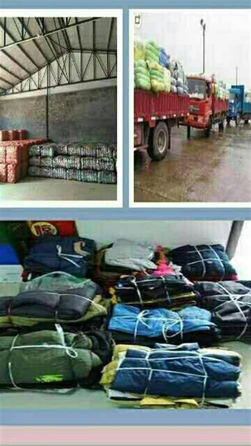 【陜西安和家環保集團】是一家專業從事高價回收各種廢舊衣物,什么面料都可統統高價回收。風險、門檻低、利...