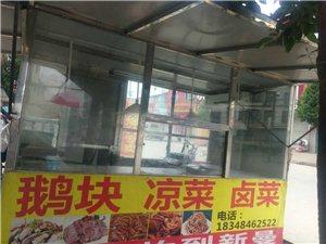 出售涼菜專用不銹鋼推車,無空調,在分水街上,最低2000不還價自提!到手能用,無損壞!