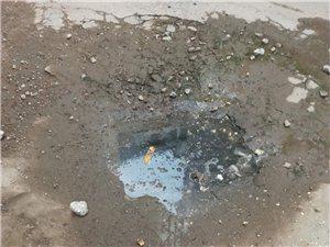 �江��L征村安置地下水道堵塞路面�e水,望有�P部�T解�Q。