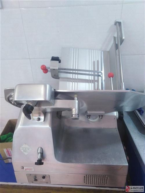天地人牛羊肉切片機機器完好,使用方便!超低價轉讓