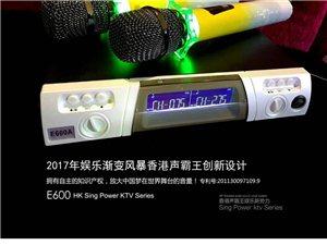 KTV酒店舞臺多功能會議室音響燈光點歌設備