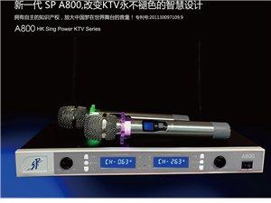 KTV酒店舞台多功能会议室音响灯光点歌设备