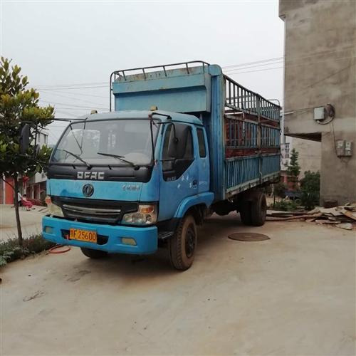 二手貨車低價處理