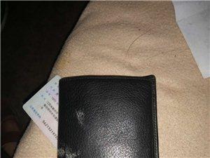 【失物招领】孙文荣你的钱包掉了,喊你?#25139;?#21462;,好心人帮忙转发