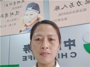 2019杞县寻找中国人寿诚信服务标兵评选活动016陈燕梅