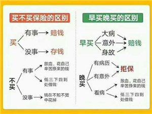 2019杞县寻找中国人寿诚信服务标兵评选活动017刘美玲