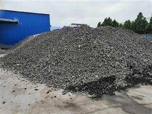 大量钢渣出售,可铺路,可垫场地,价格便宜!