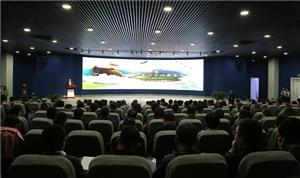 中青旅联盟第十六次全体成员大会在惠水县召开