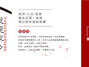 【搜城记】两当名胜古迹之――琵琶崖