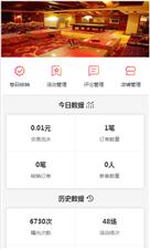 【擴散】亚游官方网小樂生活內測,店鋪推廣利器,網絡銷售不再等待