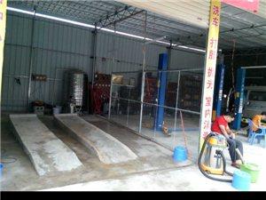 亚海汽车维修中心