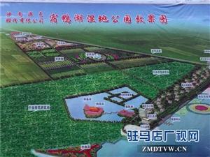 河南源色水产养殖有限公司
