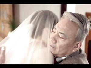 爱恋家-出嫁篇