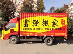 沂水县富强家政服务有限公司