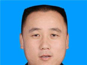 陜西東山永清實業有限公司