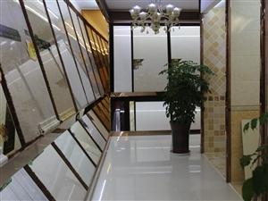 潢川欧诺尔瓷砖