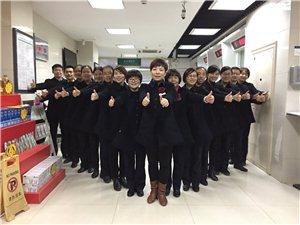 中国邮政储蓄银行沛县支行