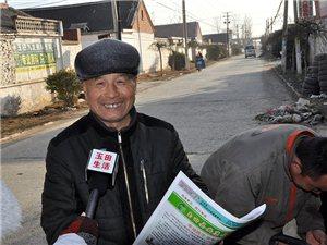 玉田生活走进后枣林庄村