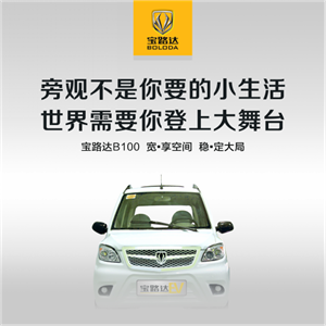 最新注册送体验金网址卓大新能源电动汽车