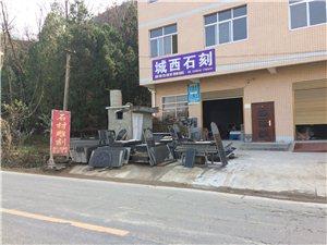 山阳电脑墓碑雕刻,全县最低价