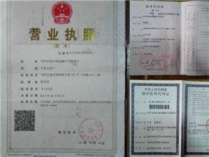旬��h鼎鑫汽�租�U公�兆廛�汽�修理二手�交易�g迎您!