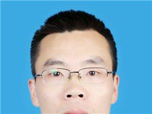 彝良县奎香俊禾法律咨询服务中心