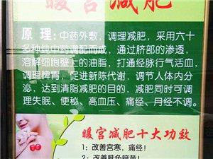 康婷瑞倪维儿说:想要健康美,就来找她!