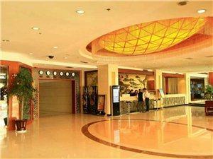 平�鋈A辰大酒店