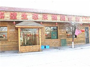 吃喝玩乐,秦壁生态园绿色餐厅,健康饮食!