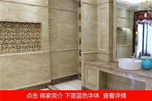 交城马可波罗瓷砖