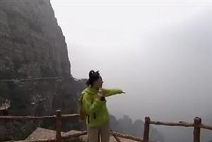《美丽中国乡村行》- 白石山