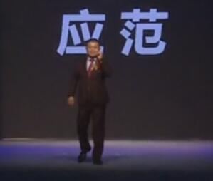 第二届国际云粉节黄秋锦董事长现场演讲
