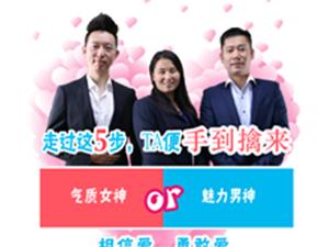 杭州感爱文化艺术有限公司宣传片
