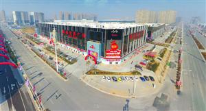 郑州华南城官网