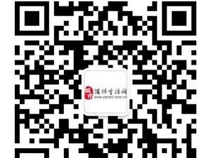 洛阳斑马网络科技有限公司
