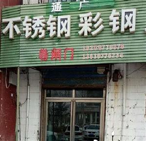 德令哈通广不锈钢彩钢铁艺
