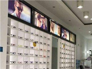 富顺优视眼镜