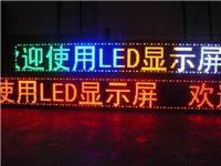 三亚LED显示屏制作批发