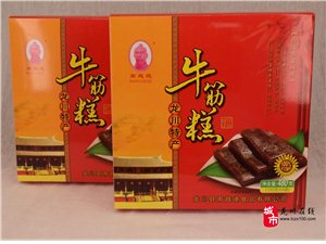 龙川南越德食品有限公司