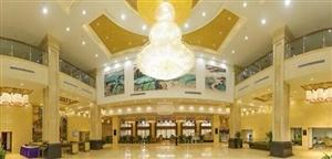 银湾美高梅花园酒店