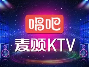 KTV之夜