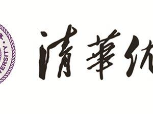 金溪县清华优才教育咨询服务中心