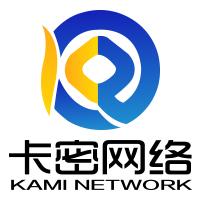 广州卡密网络科技有限公司形象图