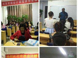 醴陵育德教育培训学校