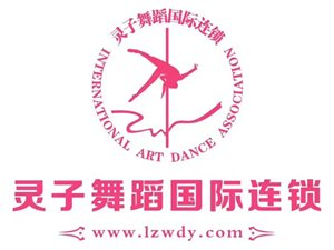 东莞石龙灵子舞蹈培训机构