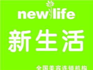 【北京市美容院招聘】招聘北京市美容院招聘信息 -58同城