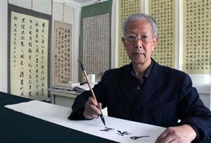尹承罡书法艺术